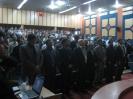مراسم افتتاحیه اولین کنفرانس - دانشگاه بیرجند