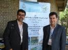 میز اولین کنفرانس در هفدهمین کنفرانس برق ایران (تهران) - اردیبهشت 1388